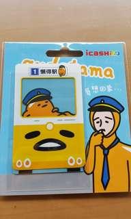 🚚 貨到付款【現貨】蛋黃哥駕駛火車愛金卡 蛋黃哥懶得開cash2.0。 賣場有多款悠遊卡一卡通 一起帶可合併運費