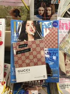 Gucci notebook in Baila Magazine