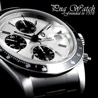 Tudor Silver Oysterdate Chronograph Wristwatch (By Rolex)