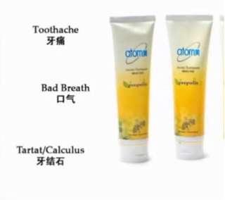 Atomy Propolis Toothpaste from Korea