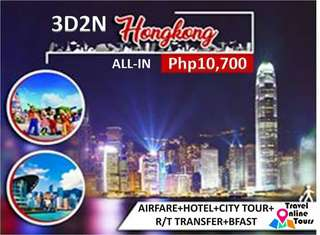 ALL IN HONGKONG TOUR PACKAGE