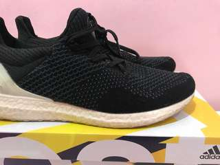 Adidas Untraboost Hypebeast