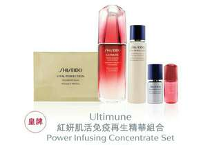 Shiseido Ultimune Power Infusing Concentrate SET 紅妍肌活免疫再生精華