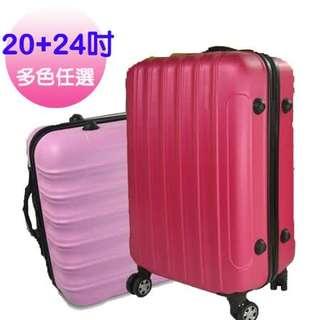 超值二件組↘【雙行李箱】一起去旅行ABS防刮超輕量24+20吋