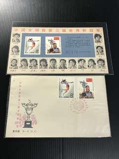 China Stamp - J76 首日封 / 邮卡  FDC 中国邮票 1981