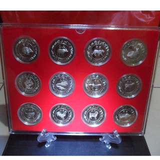 1981-1992 Singapore Lunar 1st Series $10 Silver Proof Coin (Lot of 12 coins)