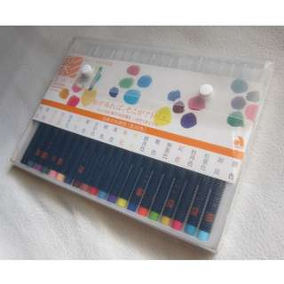Akashiya Sai Watercolor Brush Pens (Set of 20)