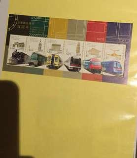 香港鐵路Stamps