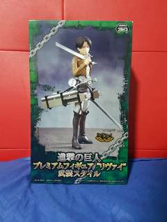 Attack on titan - Levi Figurine