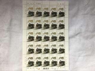 香港鐵路百周年Stamps