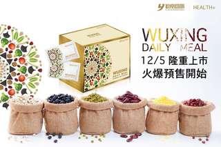 養生五行餐(1盒14包)
