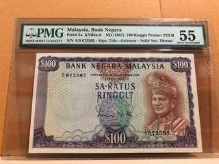 Malaysia 5a 100 SA-RATUS Ringgit 1st Series PMG 55 A/3 Last Prefix