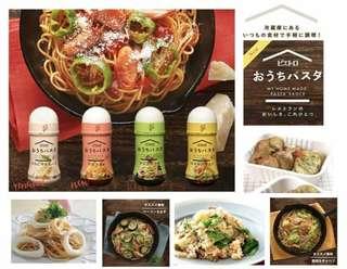 🚚 日本pietro義大利麵醬