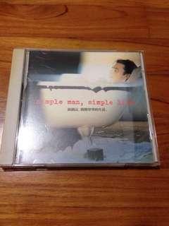 钟镇涛 CD 1994