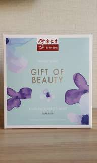 Eu Yan San Radiance Bird's Nest Superior (Reduced Sugar) Gift of Beauty