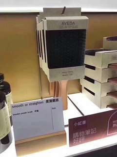 aveda 頭皮按摩護髮梳專櫃$290保護秀髮 頭髮增量由保護做起