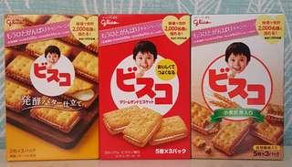 🚚 現貨 日本固力果乳酸菌餅乾 GLICO乳酸菌夾心餅 盒裝15入 原味 奶油口味 小麥口味 bisco兒童餅乾 寶寶餅乾 嬰兒點心