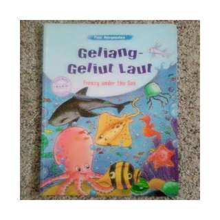 Buku Puisi Margasatwa - Geliang-Geliut Laut / Frenzy Under The Sea
