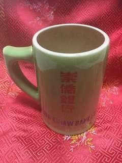 Vintage Chung Khiaw Bank mug