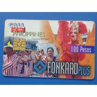 PLDT Phone Card Plus - Colorful Festivals P100 denomination