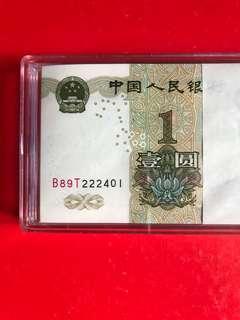 99版1圓100張連號:B89T222401-500