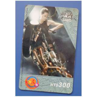 Phone Card -Taiwan featuring TOMB RAIDER