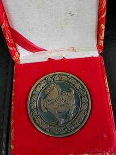 China Horse coin