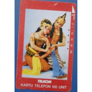Phone Card - Indonesia - featuring Traditional Costume and Dance