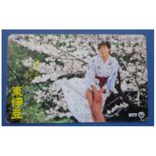 Phone Card - Japan - featuring Geisha with Cherry Blossoms as Background