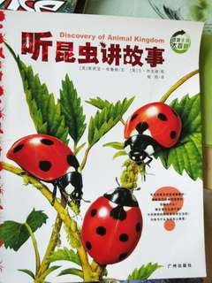 Chinese Book -- Insect's Stories
