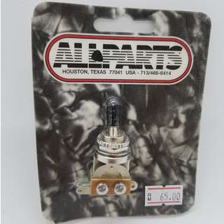 Short Straight Toggle Switch (by Allparts)