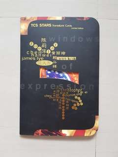 TCS Stars Transitlink Cards Limited Edition