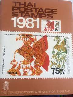 Thailand 1981 stamps