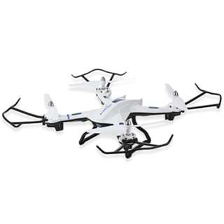 S5 2.4G 4CH 6-AXIS ALTITUDE HOLD RC