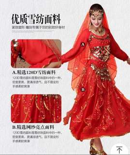 Traditional Chinese Dance Costume
