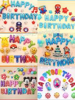 Happy Birthday Foil Balloon / Birthday Party Decoration / Party Supplies/ wall back drop deco