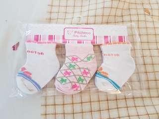 Baby Socks Set