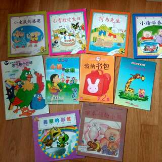$0.90 Chinese Storybooks For Children Nursery Kindergartens Toddlers. Must Take All 10 Books For $9