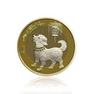 2018年中國狗年紀念幣