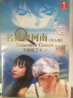 [Bundle] Sketchbook~ fullcolour's~ & real life Detective Conan by Shun Oguri and Tomoka Kurokawa