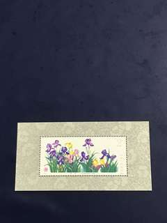 China Stamp- 1982 T72 Miniature Sheet