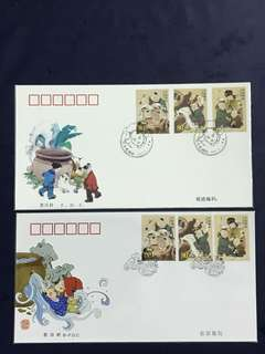China Stamp- 2004-11 A/B FDC