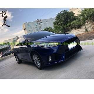 FB搜尋『說書人車庫』專營熱門二手中古車-15 focus 1.5 渦輪