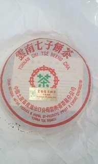 Puer Tea 2003 year