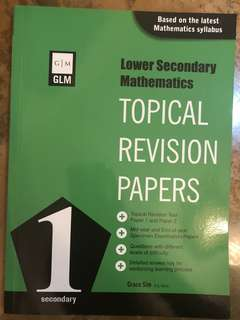 Secondary 1 Topical Revision Papers