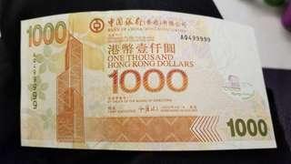 靚號 1000蚊紙 - 499999