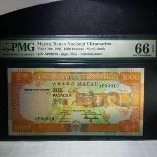 澳門1991年$1000