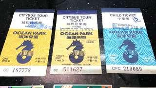 (八十年代起) 海洋公園「海馬」門票-入場票尾(懷舊