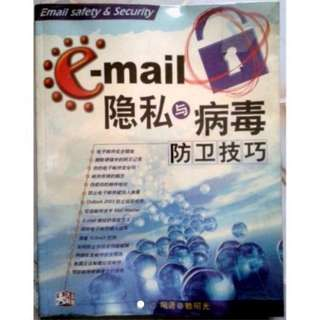 Chinese book Email safety & security