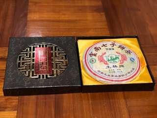 雲南七子餅茶